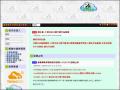 嘉義縣教師資訊應用服務入口 - Educator Community Information Portal
